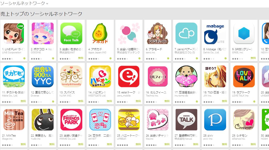 Google Play週次ランキング(5/18) フェイストーク順調に上昇中