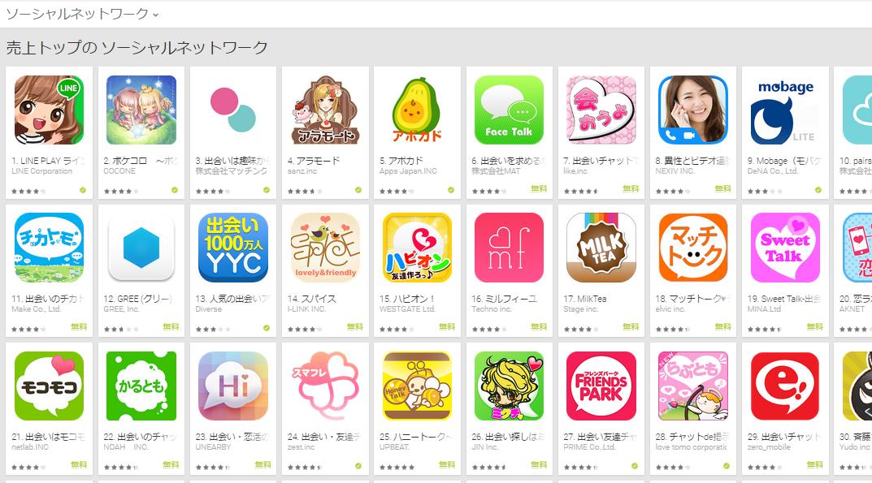 Google Play週次ランキング(7/20) LINE PLAYが1位を奪還