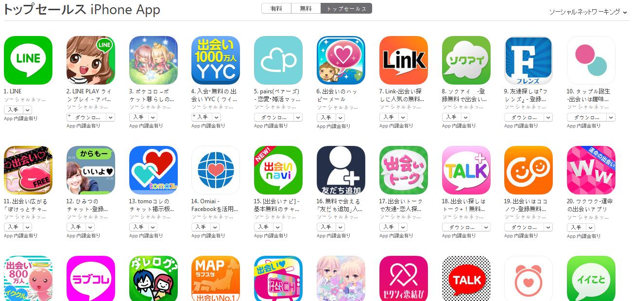 App Store週次ランキング(7/27) LINE勢が好調