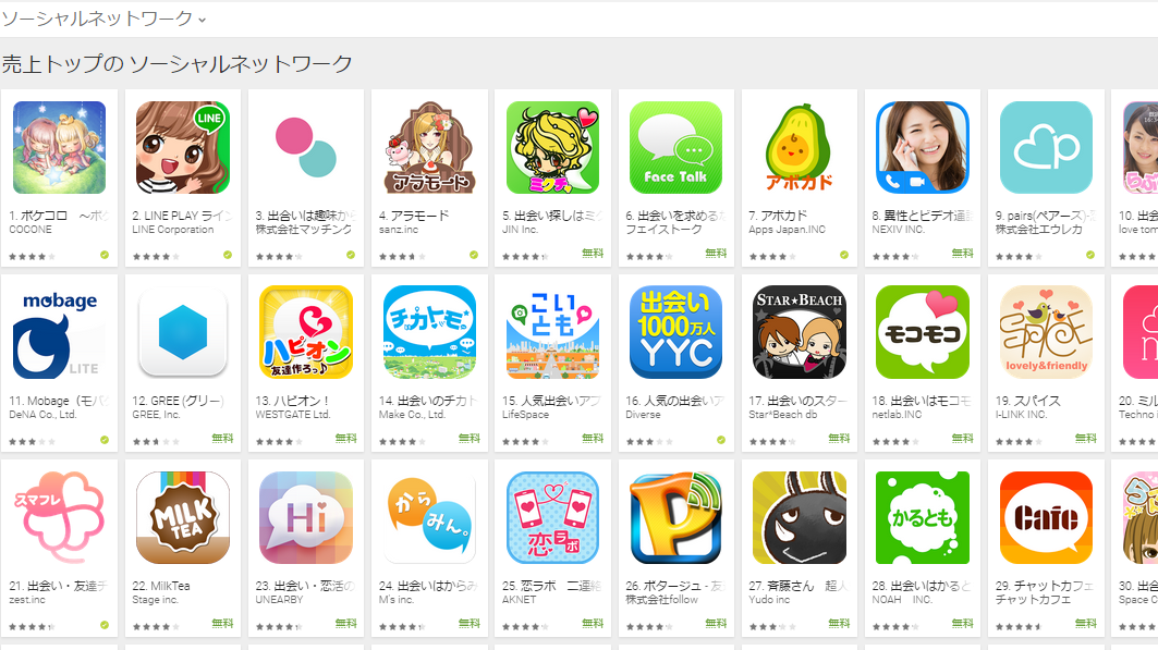Google Play週次ランキング(8/24) ポケコロ、LINE PLAYの1位争いが続く