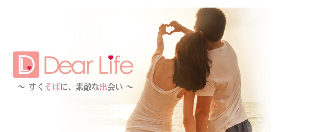 ヒットメーカーATEAM(エーチーム)が、マッチングアプリ「Dear Life」で恋活ビジネスに参戦!