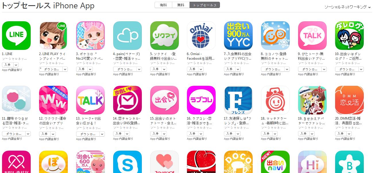 【速報】App StoreからリジェクトされていたYYCが復活