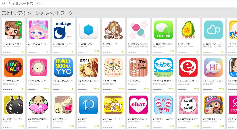 Google Play週次ランキング(5/4) LINE PLAY再び1位に