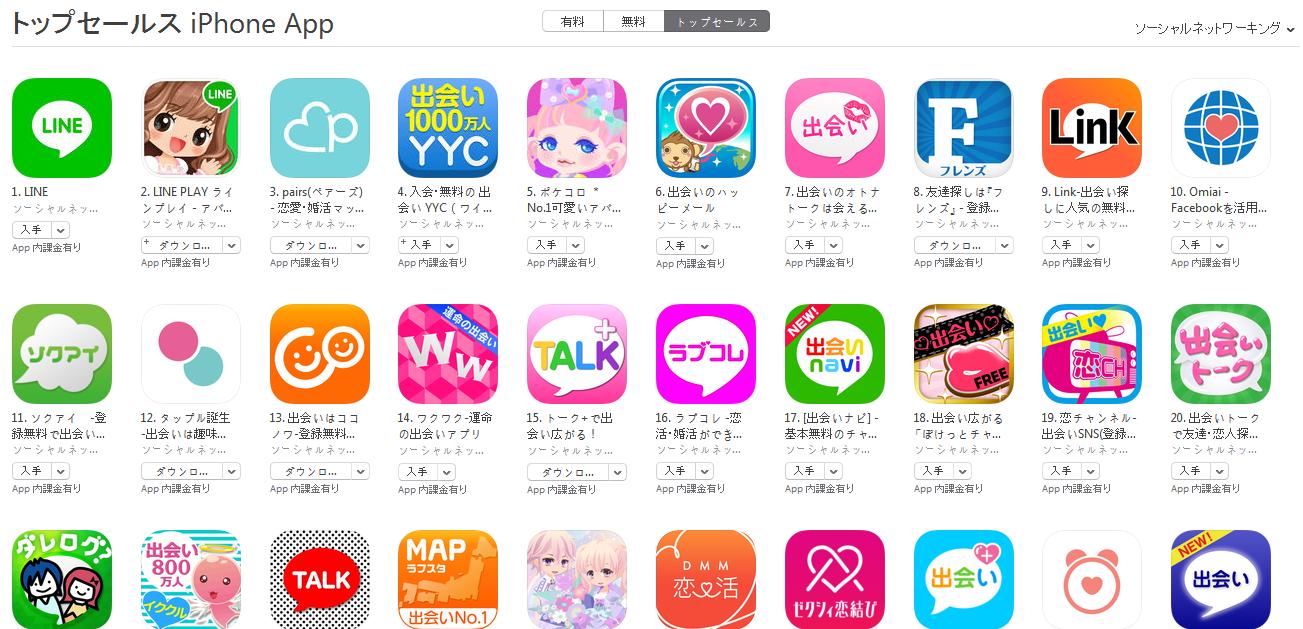 App Store週次ランキング(6/29) LINE PLAYが2位に上昇
