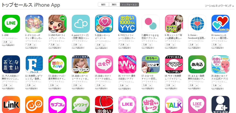 App Store週次ランキング(11/23) LINE PLAY再び3位に上昇